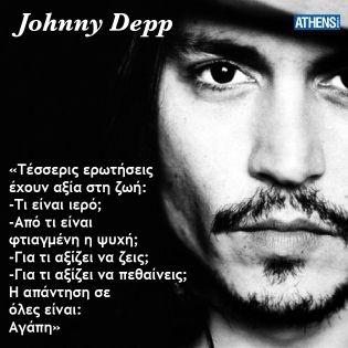 Ο Johhny Depp γεννήθηκε στις 9 Ιουνίου 1963.