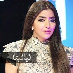 لوك اليوم بثينة الرئيسي بدراعة فاخرة لسهرة رمضانية بامتياز Arab Celebrities Celebrities Women