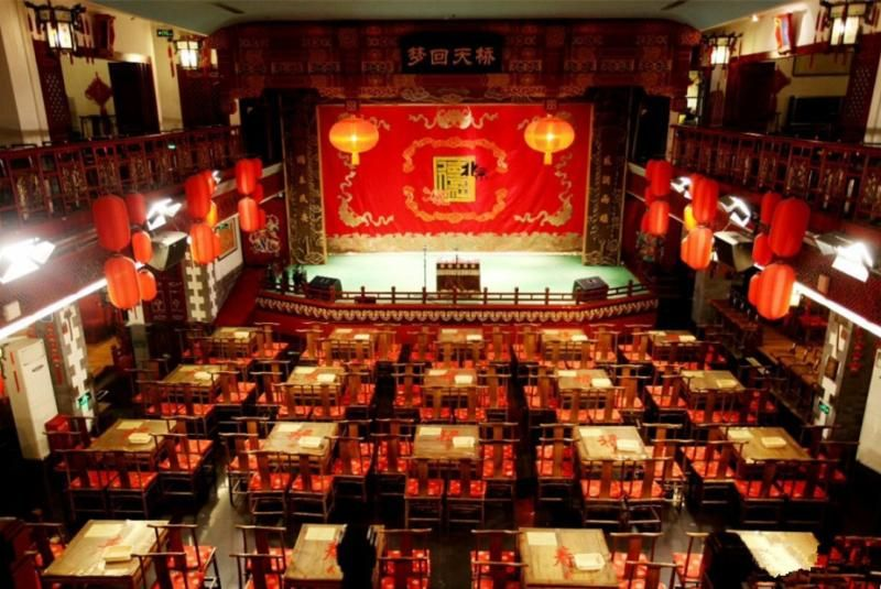 China Tea House, with stage for performance.