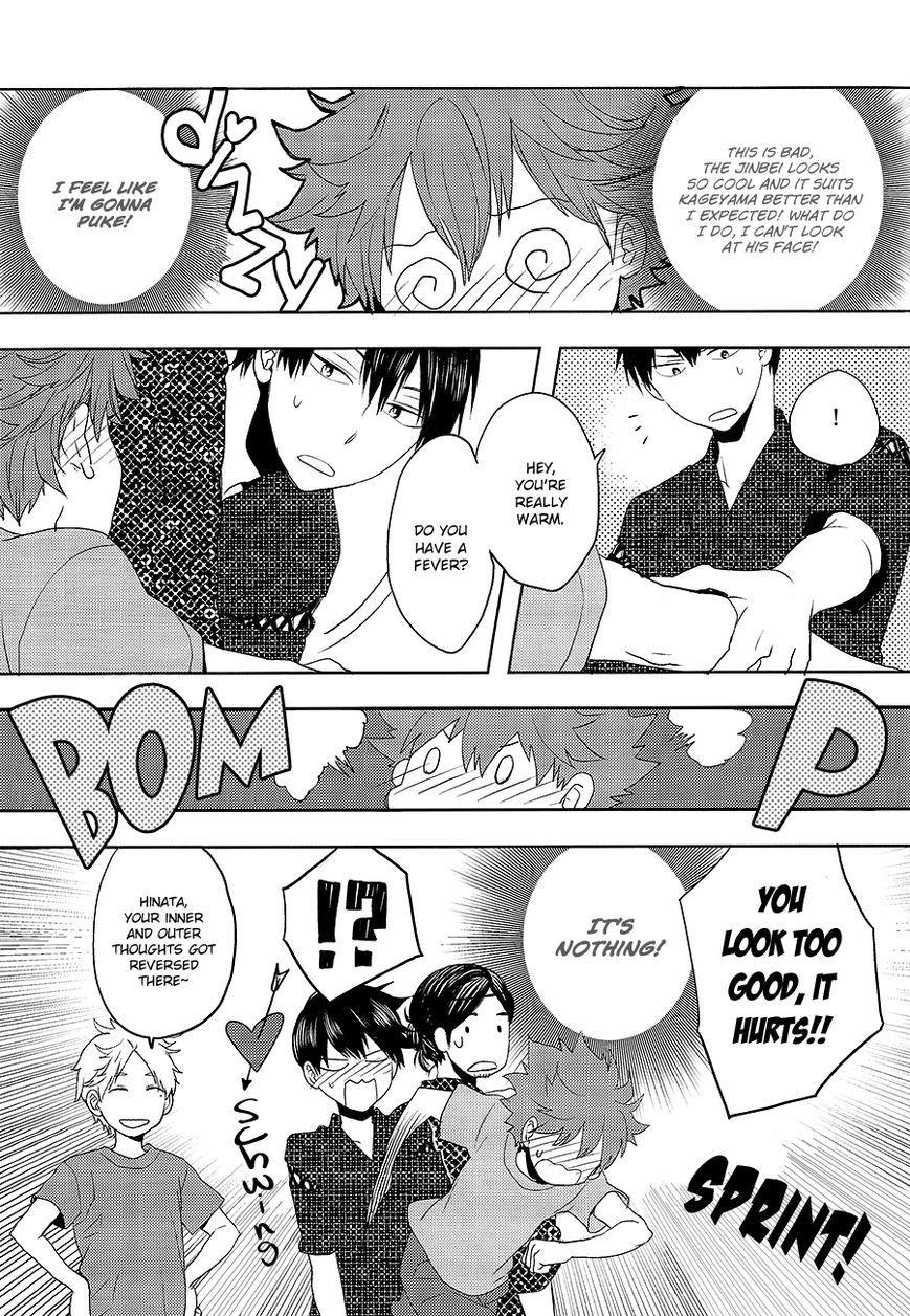 Haikyu!! dj - Karasuno Matsuri 1 Page 8
