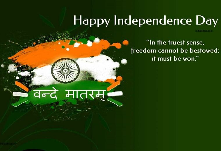 Pin On Independence Day India