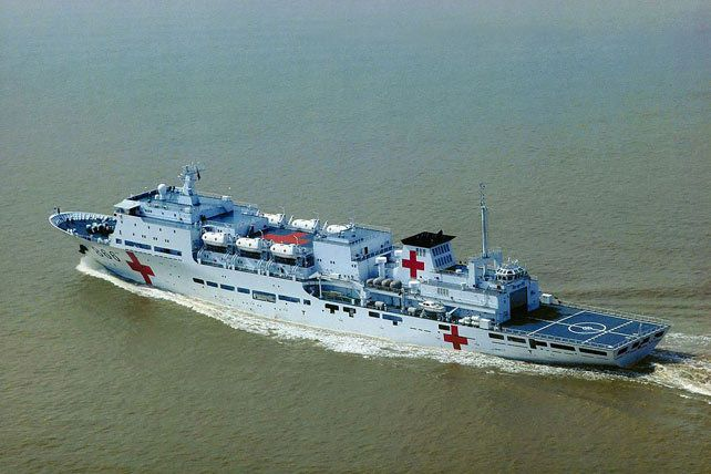 Peoples' Liberation Army Navy hospital ship Peace Ark (Daishandao in Chinese). Pictured while helping the aftermath of Typhoon Haiyan in the Phillipines. presently participating in the multinational Exercise Rim of the Pacific (RIMPAC).