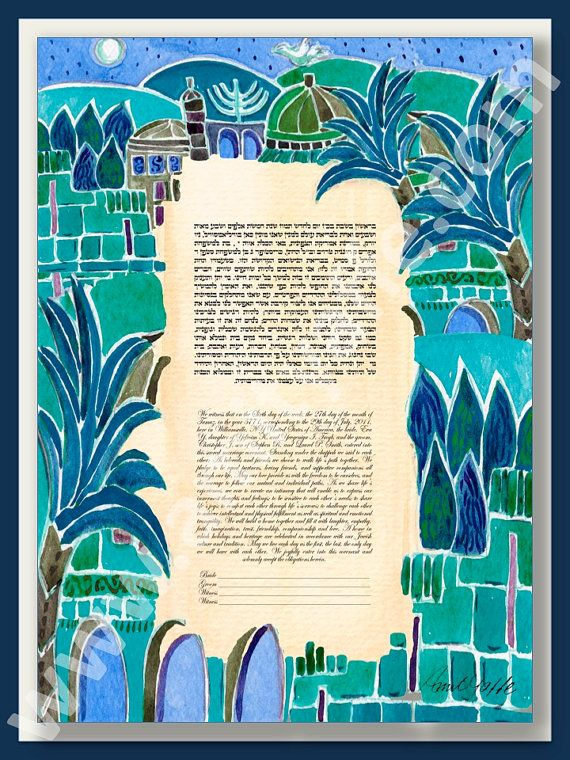 CUSTOM KETUBAH - Ketubbah Ketubahs - Jewish Wedding Marriage - marriage contract