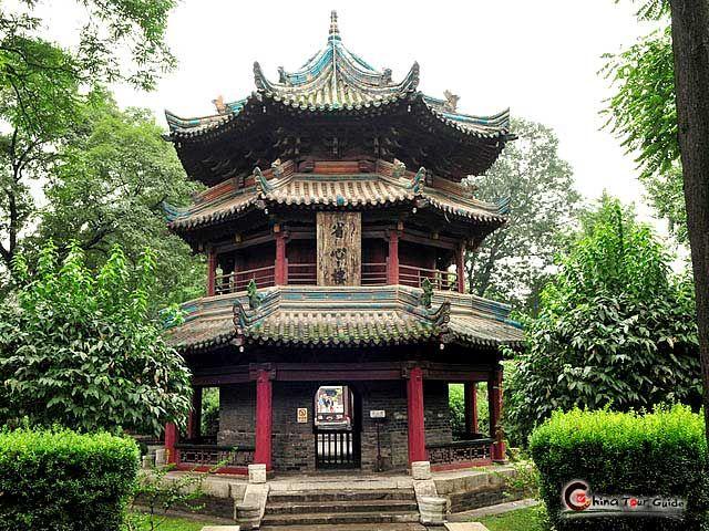 Great Mosque Of Xi An N Guangji St Lianhu Xi An Shaanxi Province China