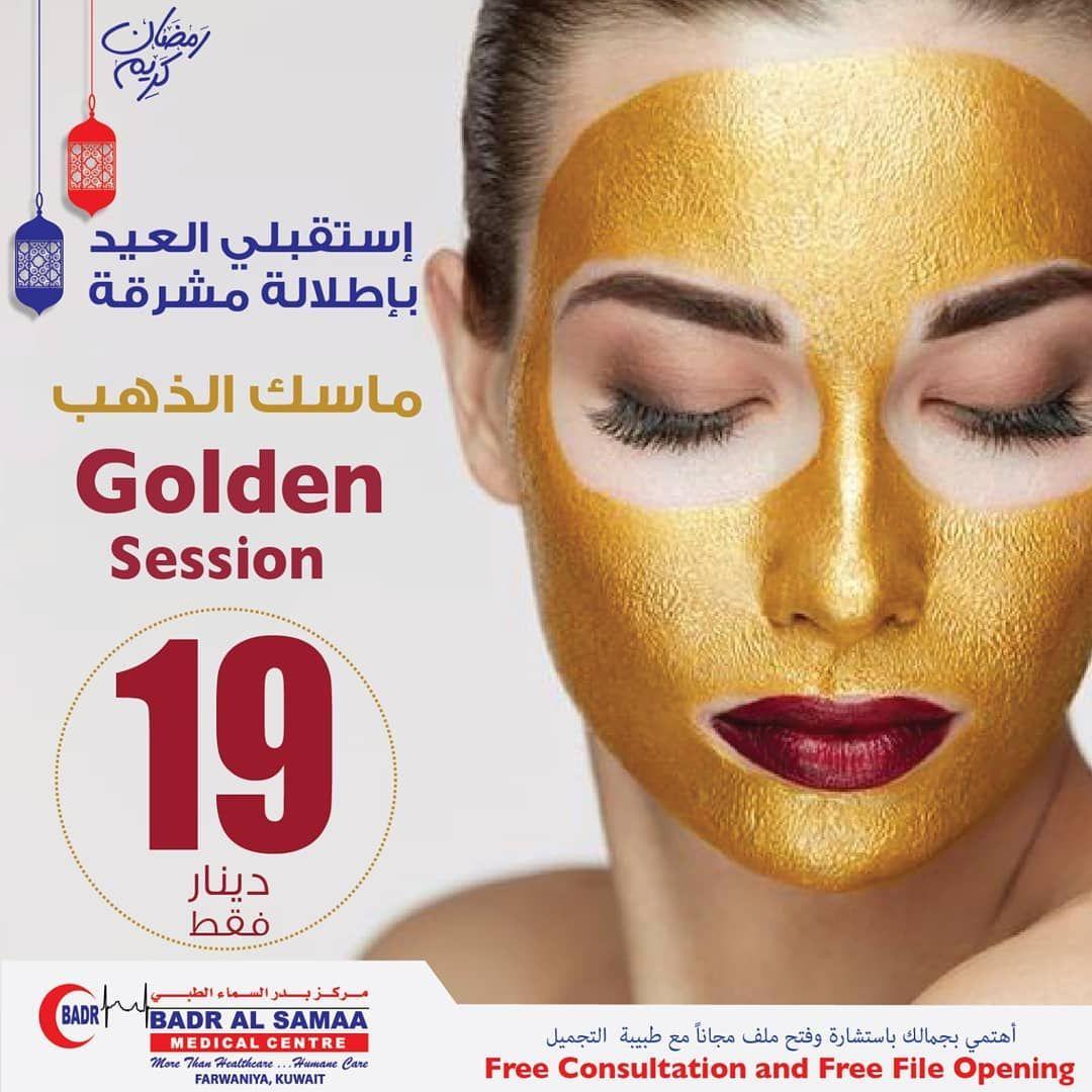 Tmaxonline Store In United Arab Emirates Shop Skin Care Shop Perfumes Fragrances And More Souq Skin Care Shopping Skin Care Fragrances Perfume