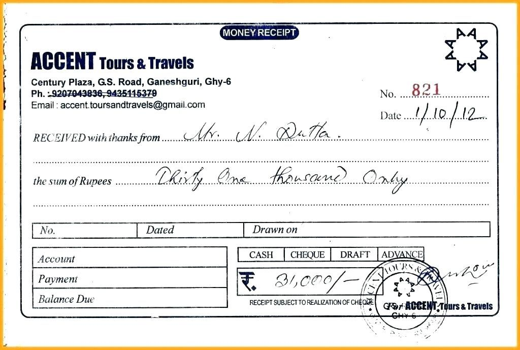 Money Receipt Format In Word Travel Ticket Invoice