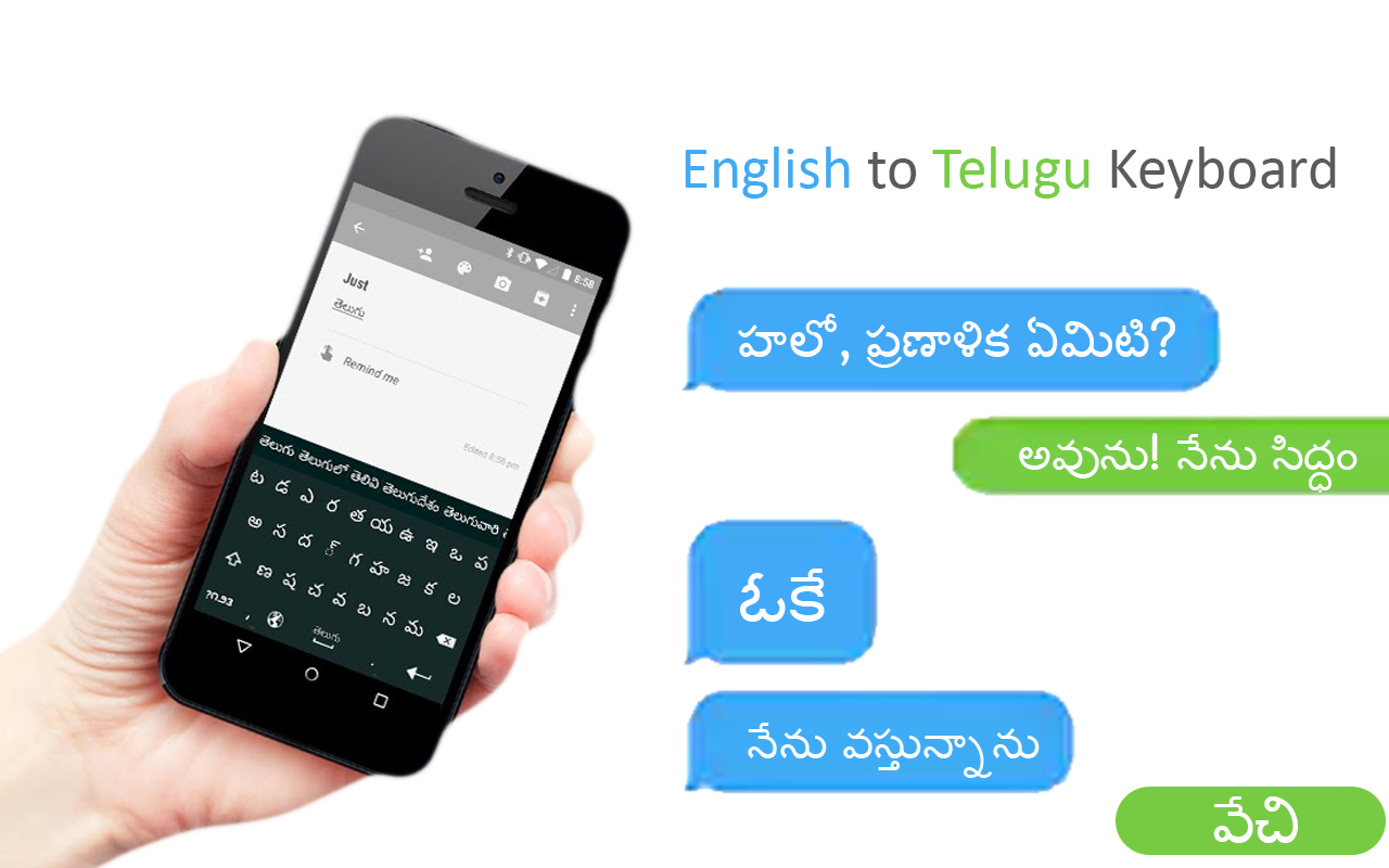 The best Telugu keyboard for Android smartphone which makes