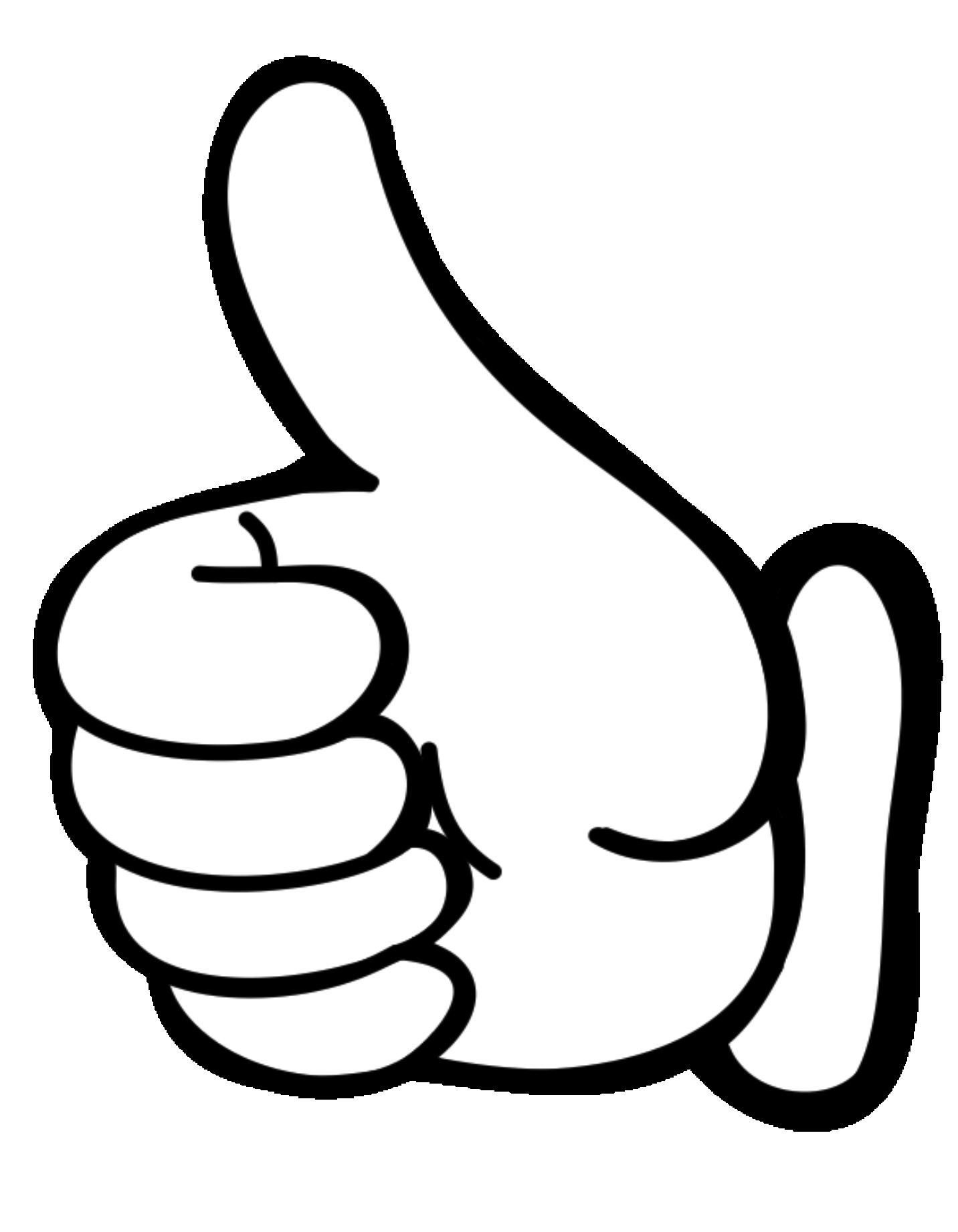 Поднятый палец картинка