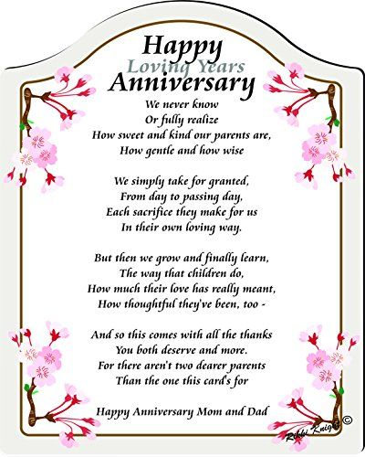 Amazon Com Happy Anniversary Mom And Dad Touching 5x7 Poem With Full Happy Anniversary To My Husband Happy Anniversary Quotes Anniversary Wishes For Parents