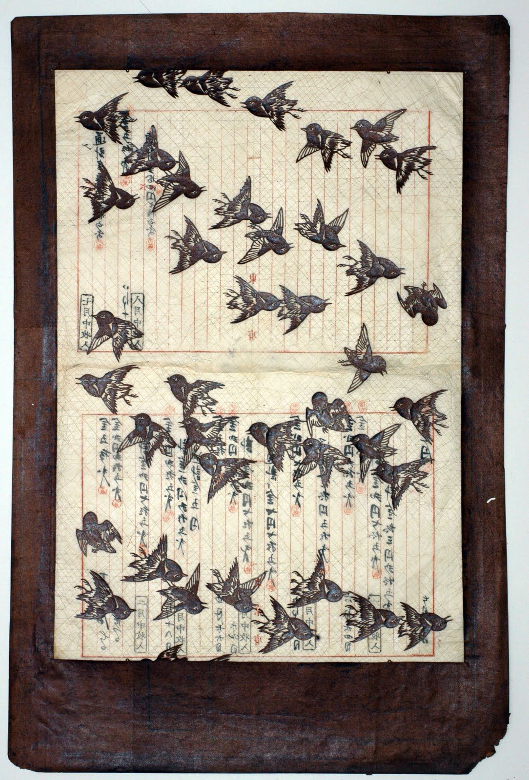 Kimono/Obi Pattern from the Meiji periods.