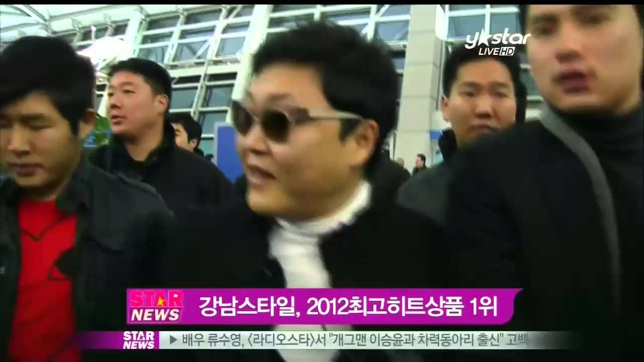 [Y-STAR] Psy 'Gangnam style', the best music of this year (싸이,강남스타일 올해 히...