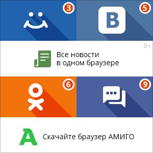 Новости липецк на канале россия