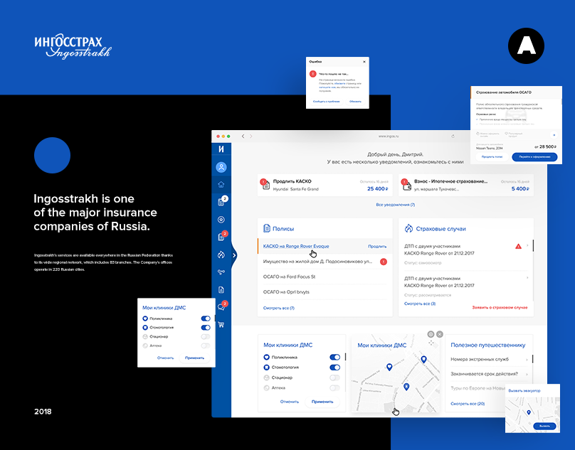 Check Out This Behance Project User Account Interface Ingosstrakh Insurance Https Www Behance Net Gallery 73284351 User Account Interface Ingosstrakh In