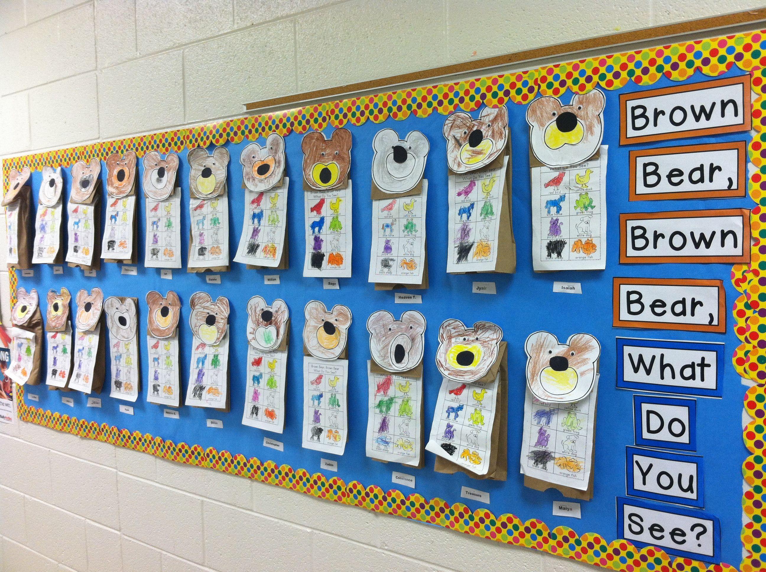 My Brown Bear Brown Bear Kindergarten Bulletin Board