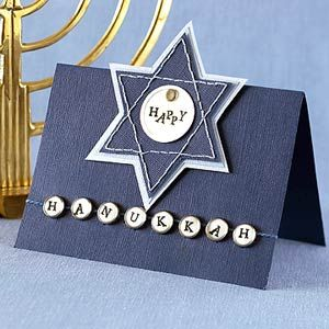 Layers of texture and shape give this contemporary Hanukkah greeting card a bold look.