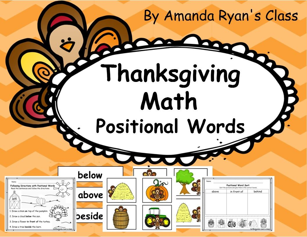 Thanksgiving Math Positional Words With Images