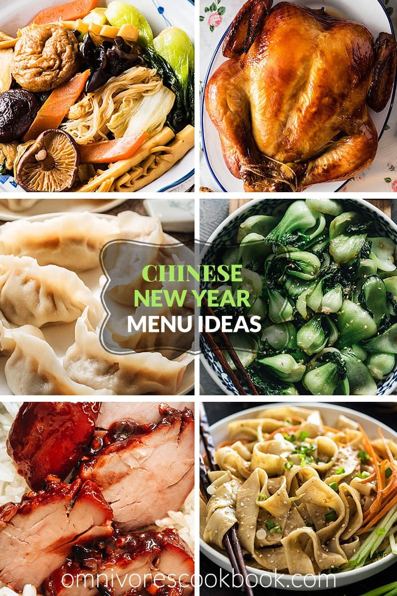 Chinese New Year Menu Ideas In 2020 Best Chinese Food Vegetarian Menu Asian Dishes