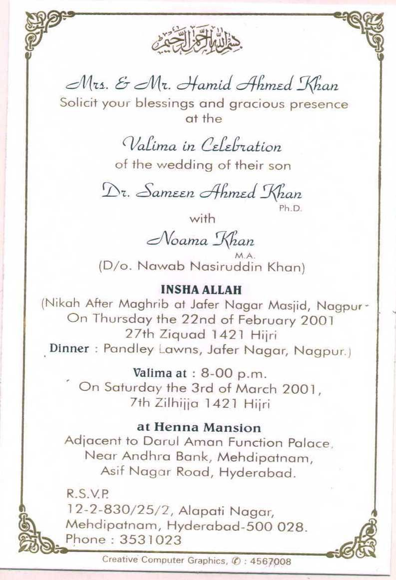 wedding-card  Marriage invitation card format, Muslim wedding
