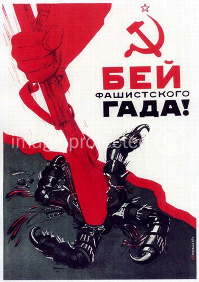 Smash the Vile Fascist Creature Vintage Russian Soviet World War Two WW2 WWII Military Propaganda Poster