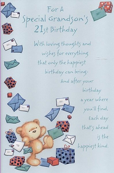 Birthday Greetings For Grandson Cards 21st Birthday And