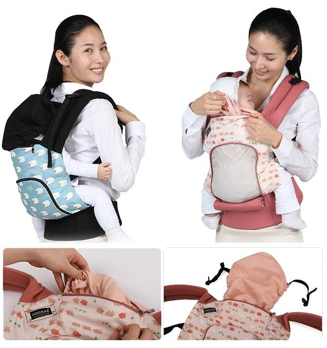 a206edea846 Pognae Baby Carrier