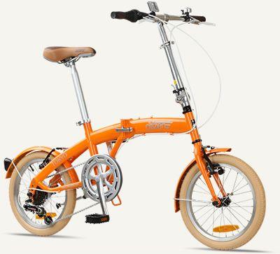 "TOKYO Citizen Bike 16"" 6speed Folding Bike with Ultra"