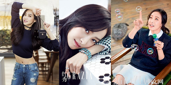 #VictoriaSong of #fx is stunning as cover girl for Grazia China! See her in #BeautifulSecret http://bit.ly/1kTHNSP