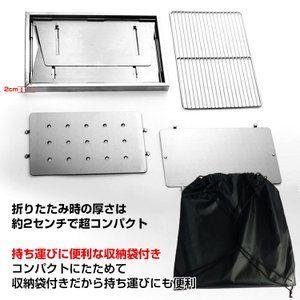 バーベキューコンロ 折りたたみ式 コンパクト ステンレス 長方形 小型