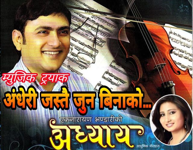 Free music nepal. Com posts | facebook.