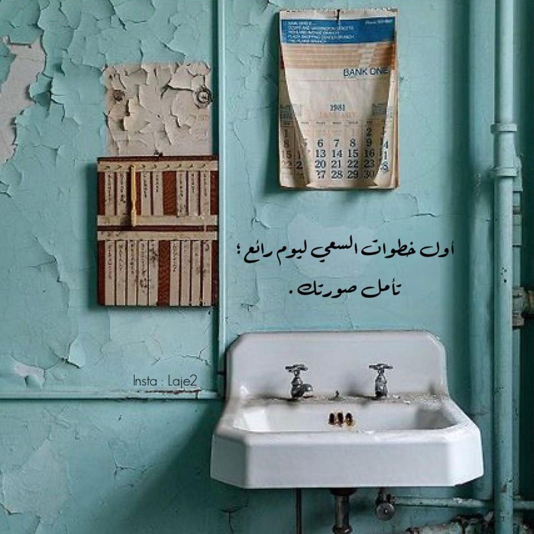 تأمل صورتك Cartoon Wallpaper Vanity Bathroom Vanity