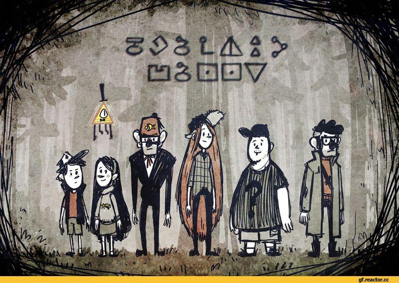 Gravity Falls,GF ,Dipper Pines,Mabel Pines,Stanley Pines,Wendy Corduroy,Soos Ramirez,Stanford Pines,Bill Cipher,GF art