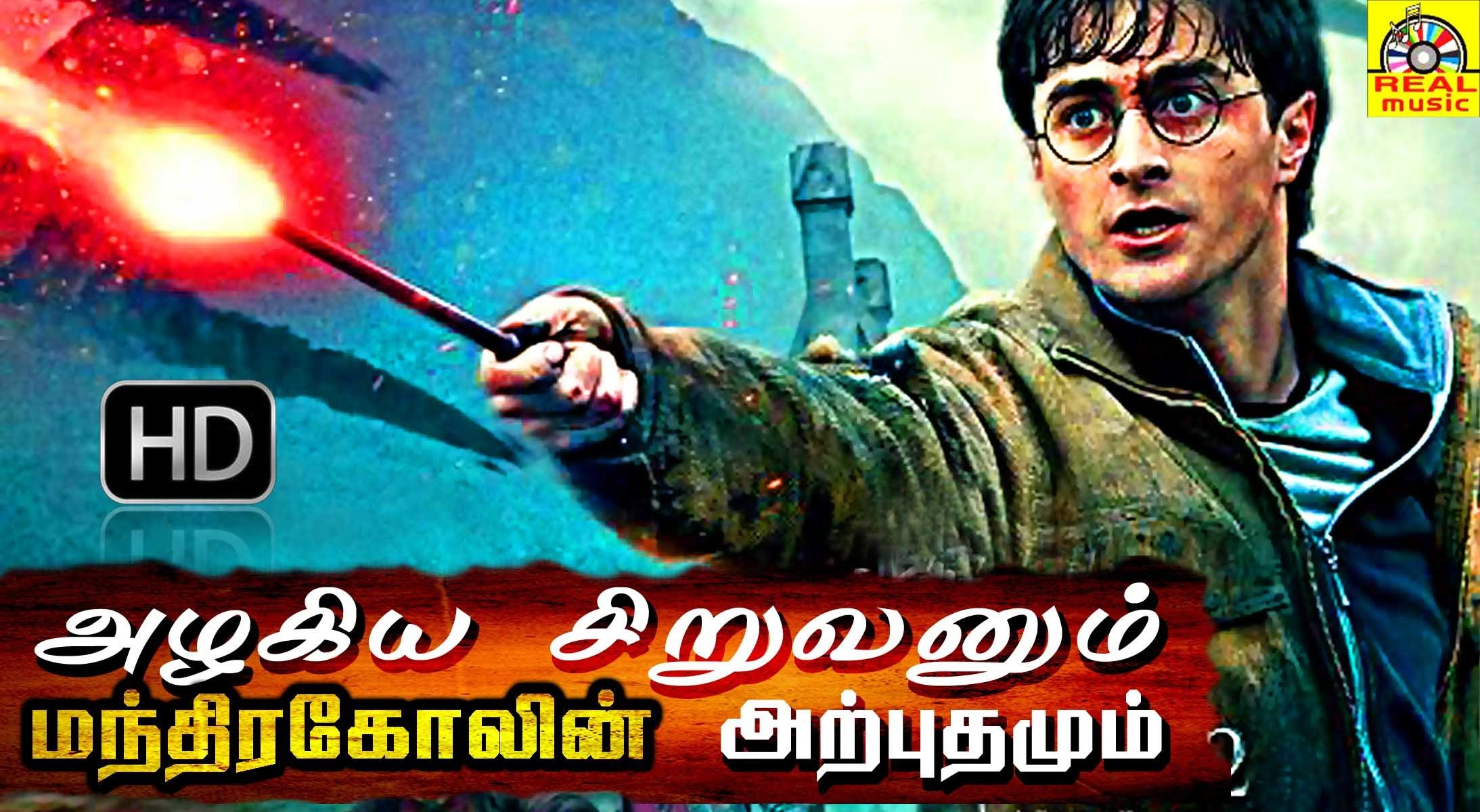 torrent search engine tamil dubbed movies