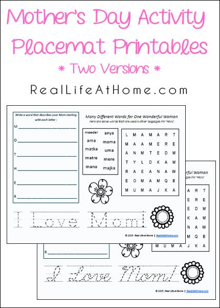 photograph relating to Mothers Day Printable Activities titled Moms Working day Sport Placemat Absolutely free Printables Absolutely free