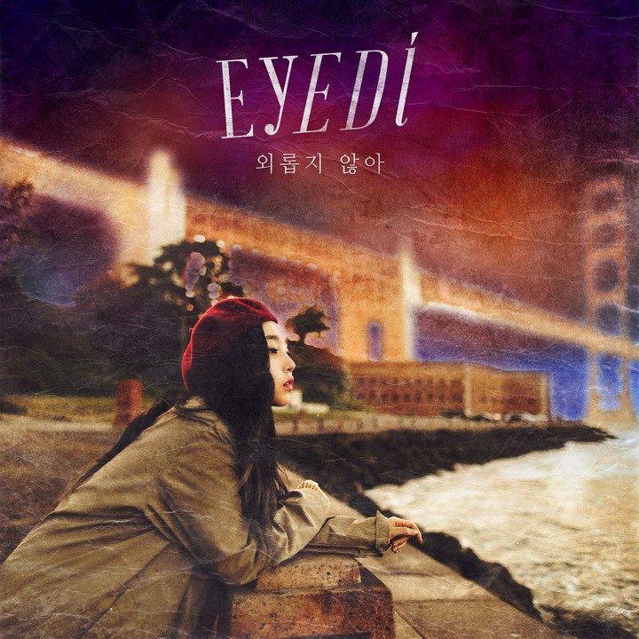 Eyedi - Not lonely (외롭지 않아)