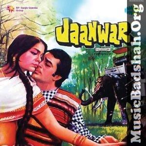Jaanwar 1982 Bollywood Hindi Movie Mp3 Songs Download Hindi Movies Mp3 Song Mp3 Song Download