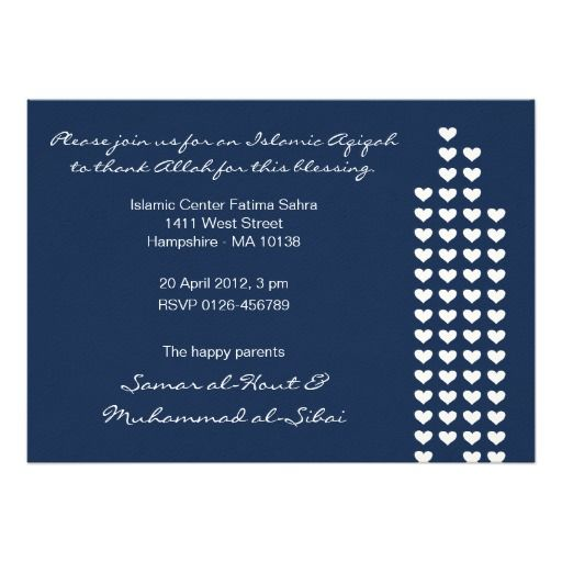 Islam Aqiqah Aqeeqah Invitation Boy Bismillah Invitations