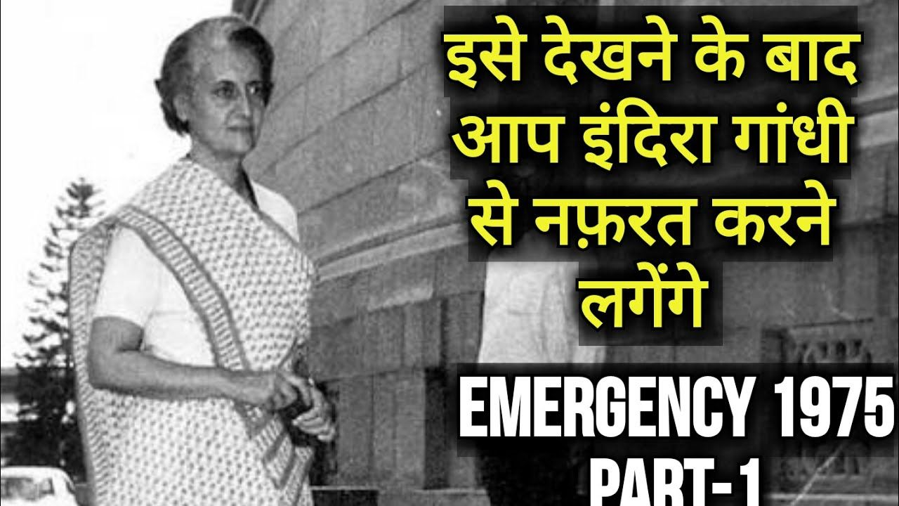 """1. In India, """"the Emergency"""" refers to a 21month period"""