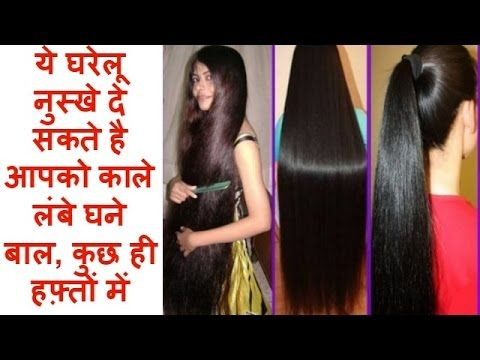 Indian Hair Growth Secrets Hair Growth Tips Best Remedy For Black Indian Hair Growth Secrets Indian Hairstyles Hair Growth Tips