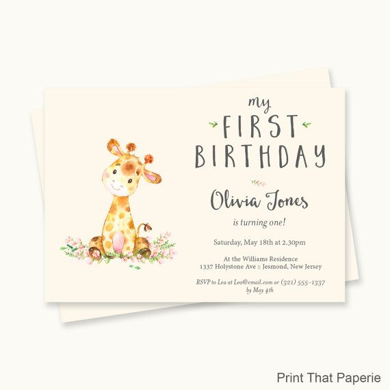 Giraffe birthday invitation first birthday invitation first printable giraffe my first birthday invitation invite your guests to a birthday party with our personalized custom invite download and print filmwisefo