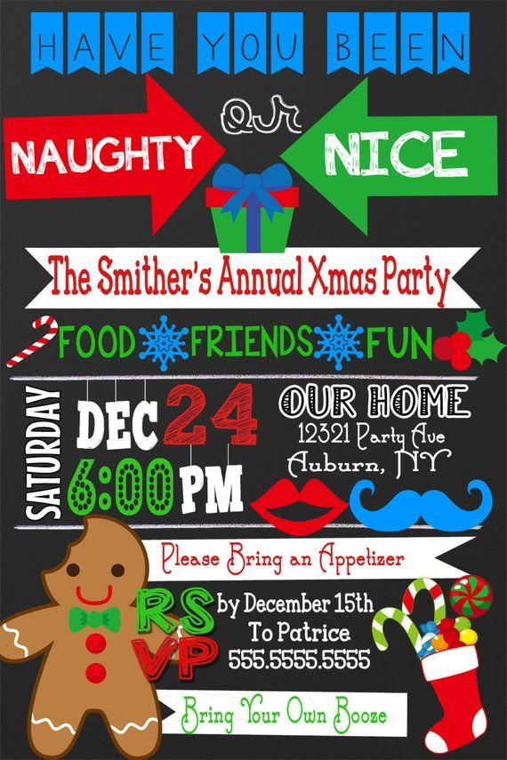 Naughty or Nice Christmas Party invitations, naughty or nice invites