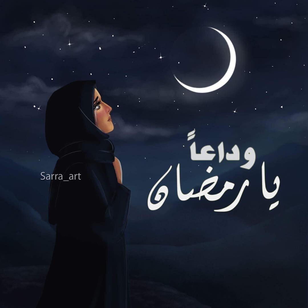 ليتك دوما قريب هنزل نفس الرسمه فاضيه علشان تصممو عليها وهنشر كل تصاميمكم اللي تخص الرس Sarra Art Art Ramadan
