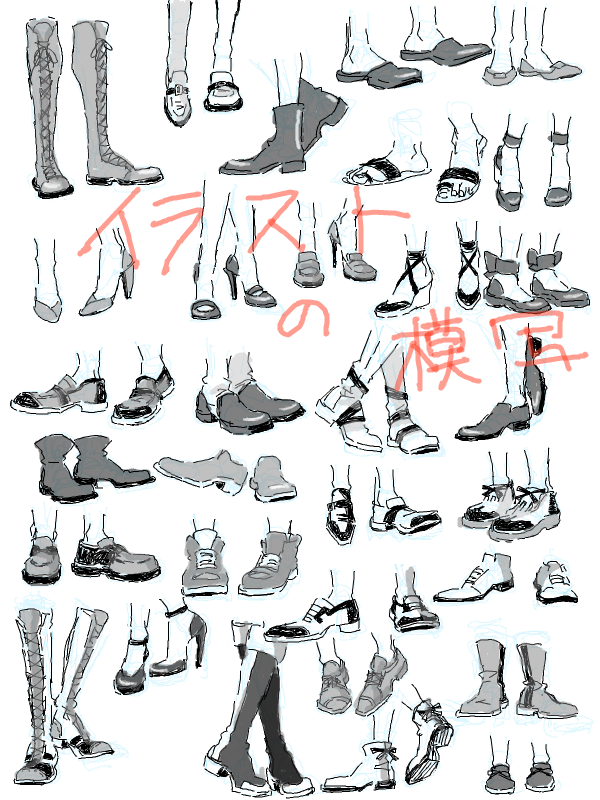 各种鞋子画法 how to draw manga shoes footwear peopleresources for art students art school portfolio capi create art portfolio ideas at millia