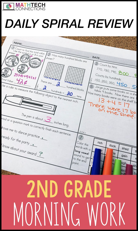 2nd Grade Morning Work | 2nd Grade Math Spiral Review or Homework