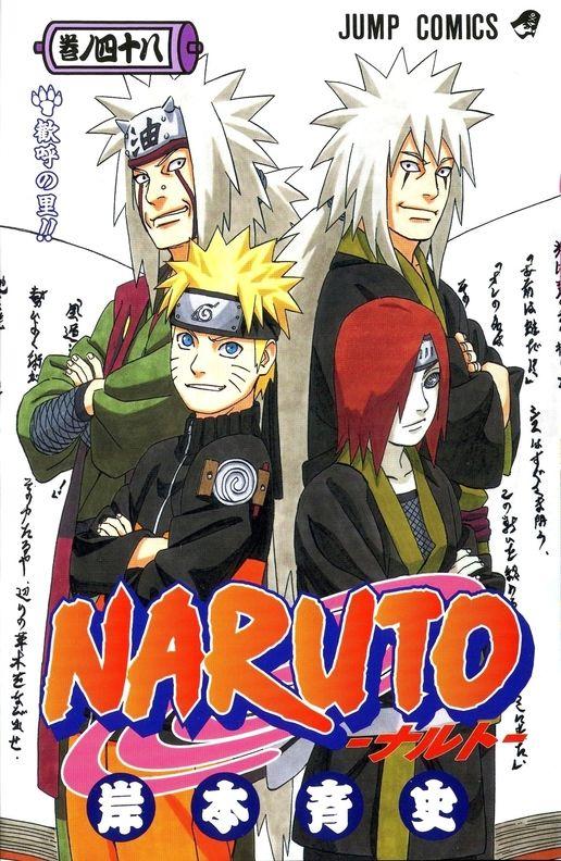 Naruto (Naruto Uzumaki, Jiraiya , Nagato)