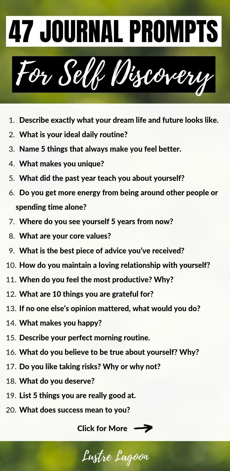 47 Journal Prompts for Self Discovery | Lustre Lagoon