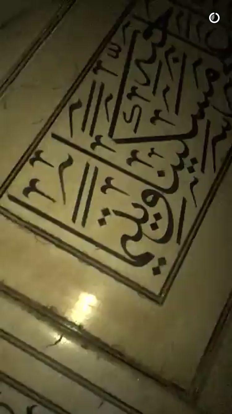 كتابة سورة ياسين على جدران تاج محل من الداخل History Arabic Art