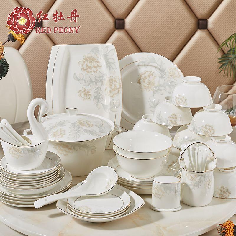60 head bone china tableware bowl set Phnom Penh household ceramics Western European dishes simple square & 60 head bone china tableware bowl set Phnom Penh household ceramics ...