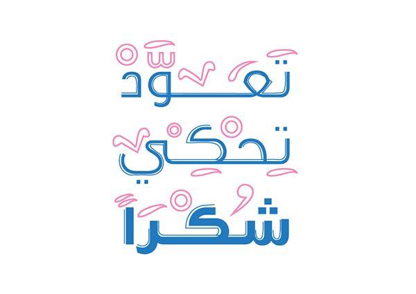 T-shirt Designs on Behance