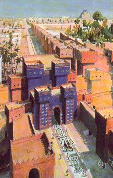 A Royal Procession Water Color By W Anger In Front The Procession Street Center The Istar Gate On The Horizon The Ancient Babylon Babylon City Babylon