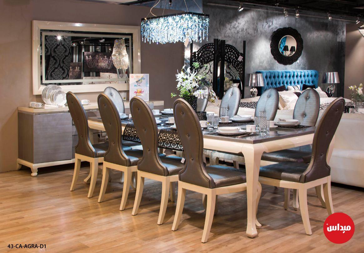 طاولة سفرة بتصميم عصري انيق ولون لامع فإذا كنت من عشاق الديكور العصري هذه السفرة ستكون اختيار رائع لك Home Decor Furniture Home